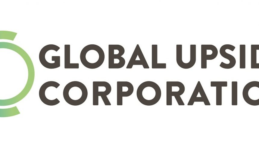 guc-logo-jpg-SM